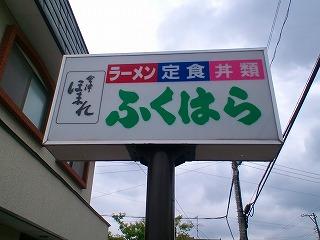 tyabaHI3G0574 (1)