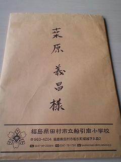 jumoHI3G0768 (19)