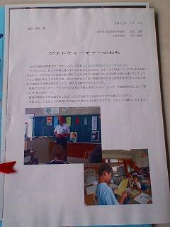 jumoHI3G0768 (20)