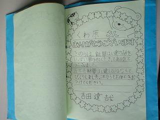 jumoHI3G0768 (24)