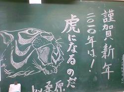 kokubannHI3G0276.jpg