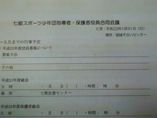 supossoiuHI3G0335.jpg