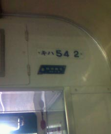 tubo1.jpg