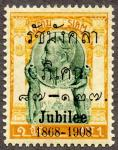ラーマ5世即位40年加刷