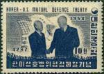 韓米防衛協定