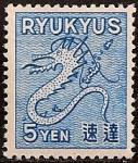 沖縄・速達切手