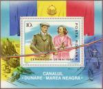 チャウシェスク夫妻