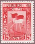 インドネシア連邦成立