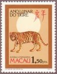 マカオ年賀(1986)