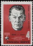 ゾルゲ(ソ連1965)