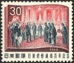 日米修好通商100年(大統領の会見)