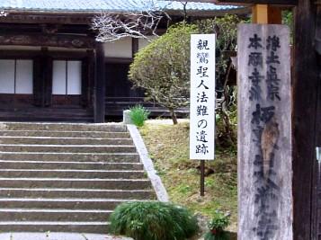 daigakuji01.jpg