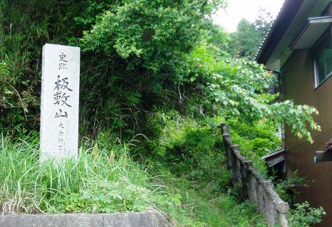 itashiki01.jpg