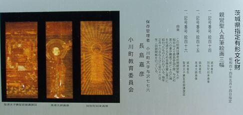 kihachi02.jpg