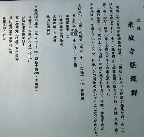 kyouzuka01_20110222210504.jpg