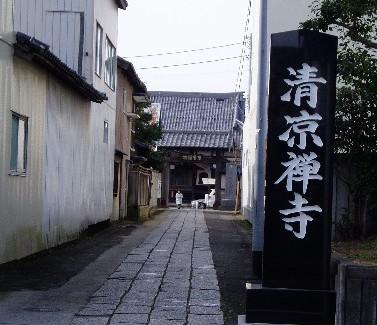 seiryouji01_20110115103821.jpg