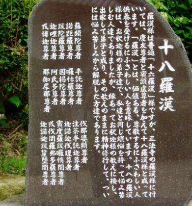 shouhouji01.jpg