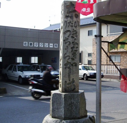 tsukubamichi03.jpg