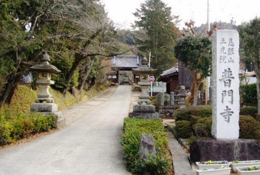 tsukubamichi04.jpg