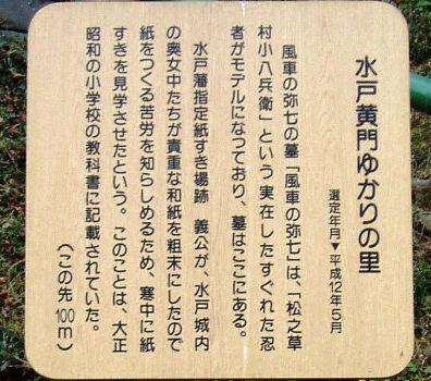 yasichi01.jpg