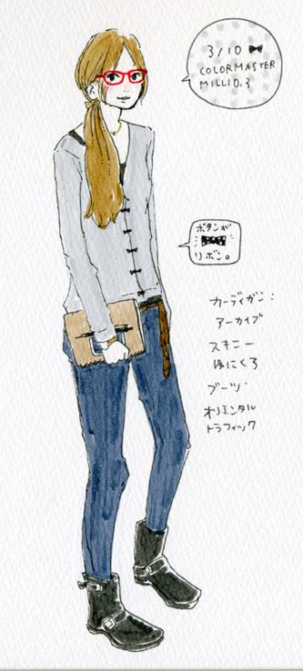 洋服日記110310