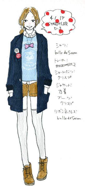 洋服日記110417