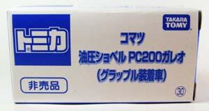 2010122501.jpg