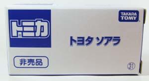 2010122601.jpg