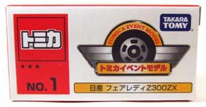 2011011701.jpg