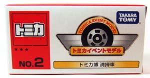 2011011801.jpg