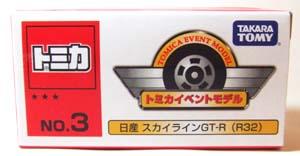 2011011901.jpg