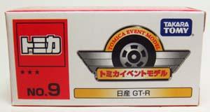 2011012401.jpg