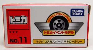 2011012601.jpg
