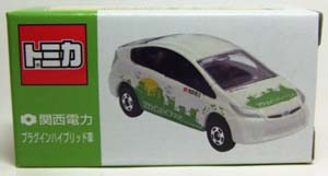 2011020501.jpg