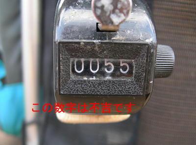DSCN3627.jpg