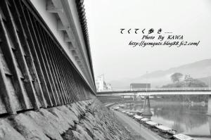 7肱川_6915