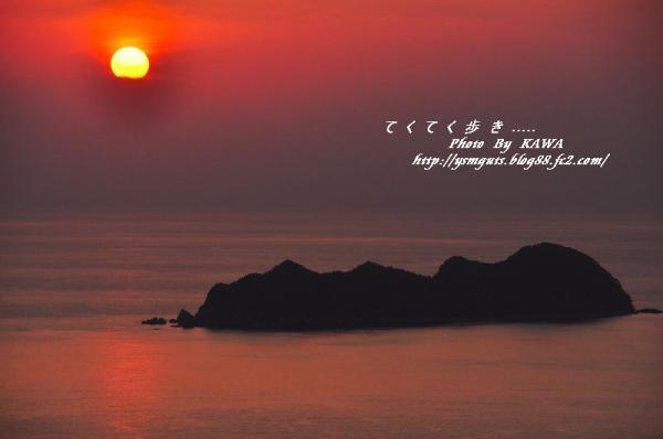 5夕景_7016