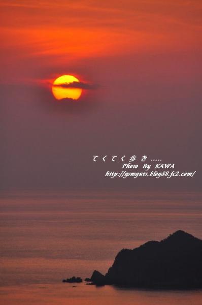 6夕景_7021