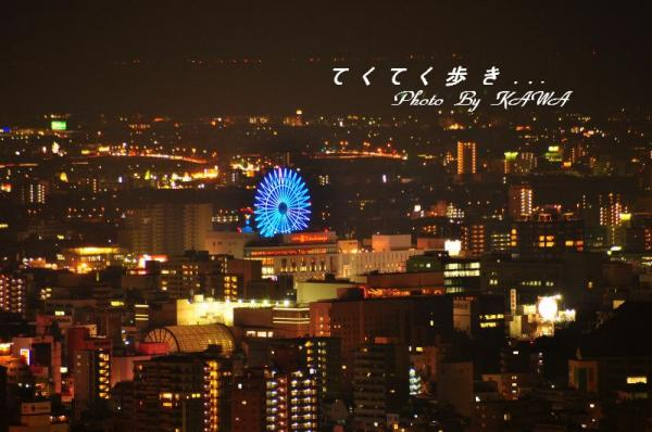 3瀬戸風_7286