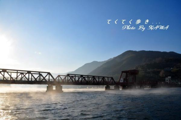 3肱川あらし_7734