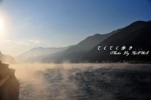 4肱川あらし_7725