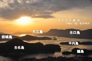 1因島_8335