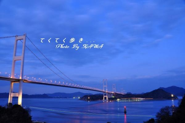 6糸山_9771