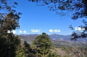 4古岩屋_9818