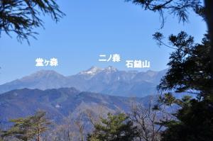 5古岩屋_9817