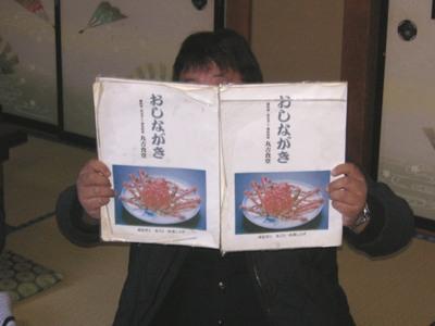 丸吉食堂メニュー