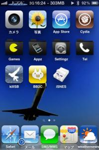 初iPhone4JB