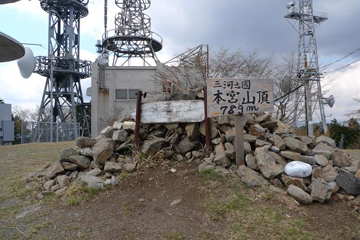 本宮山 山頂 風景 三河
