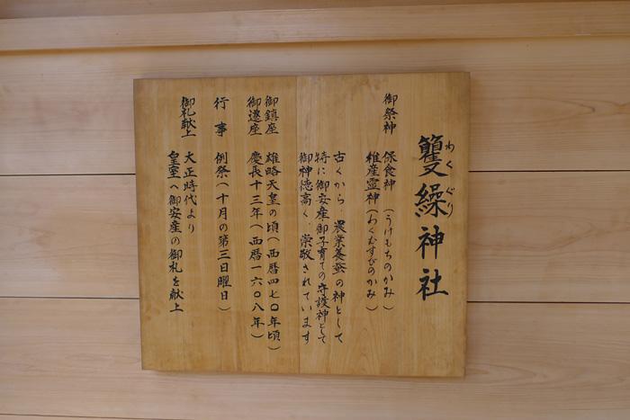 豊川 愛知 籰繰 神社