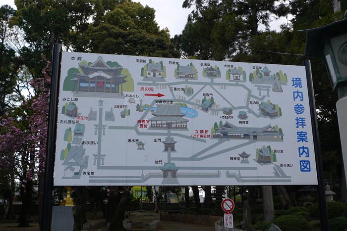 豊川 稲荷 神 仏 寺 社寺